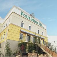 fournine
